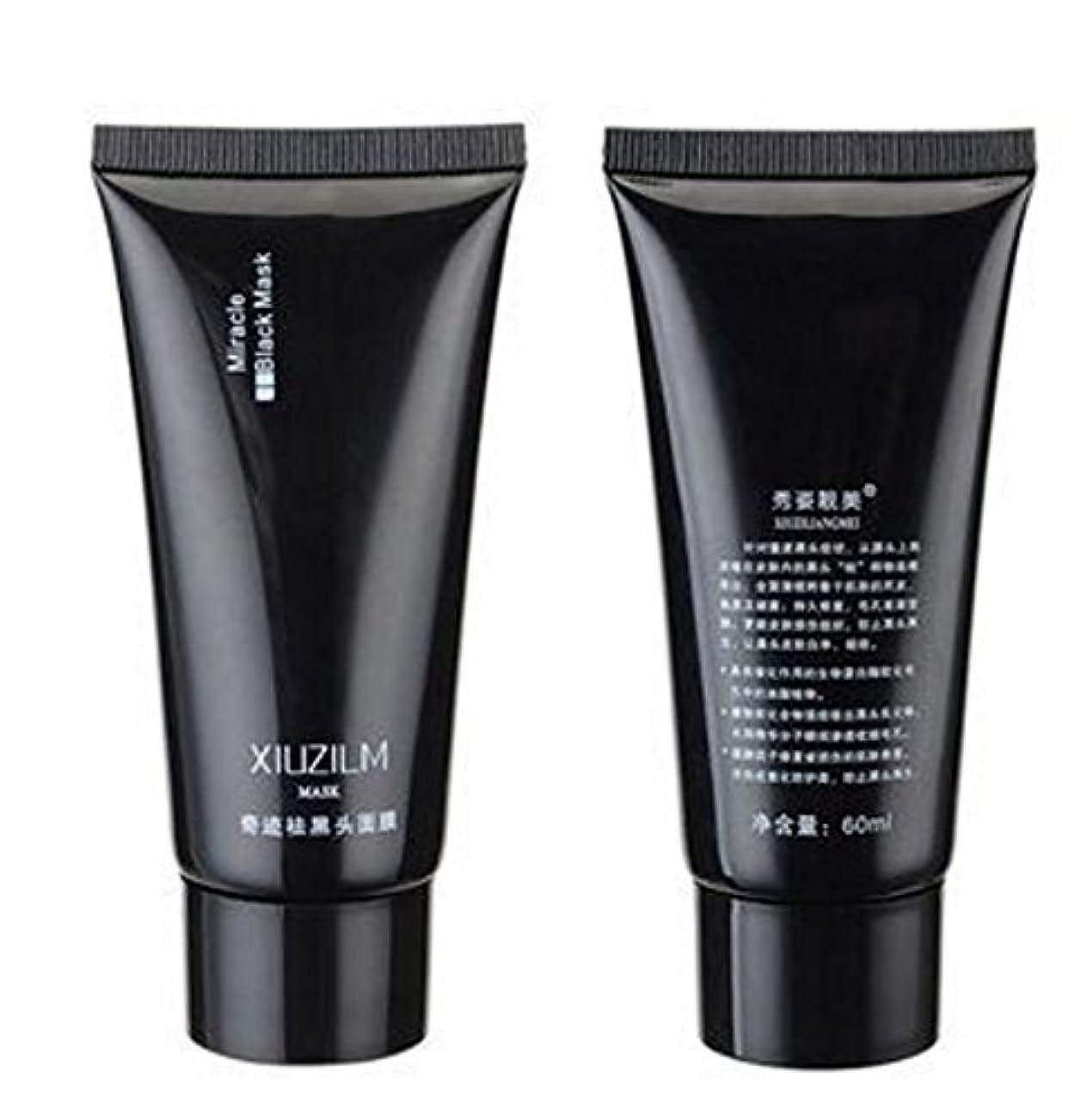 デコードする膨らみ効能あるXIUZILM Blackheadマスク泥鼻面ブラックClean Pore Peel Off Remover Deep Cleaner Purifying by saturday24