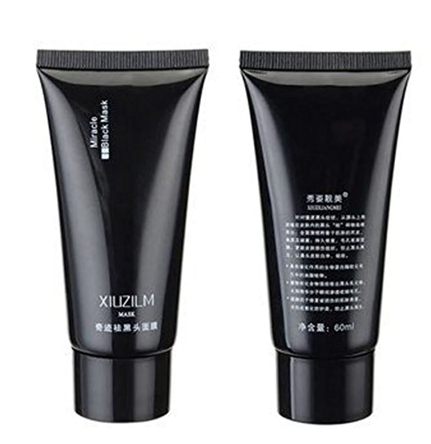 力合法平野XIUZILM Blackheadマスク泥鼻面ブラックClean Pore Peel Off Remover Deep Cleaner Purifying by saturday24