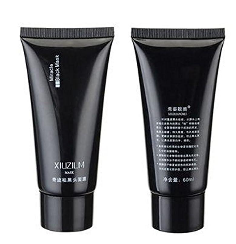 自分徹底内側XIUZILM Blackheadマスク泥鼻面ブラックClean Pore Peel Off Remover Deep Cleaner Purifying by saturday24