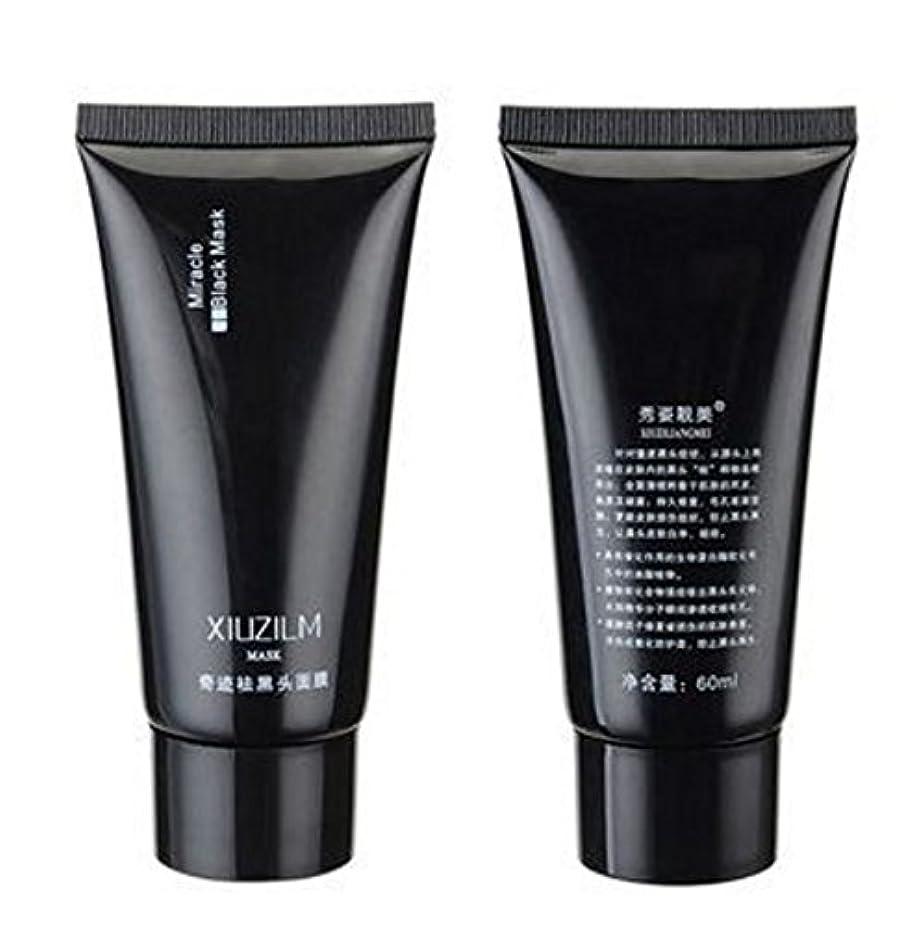 ヘルシーかかわらず対人XIUZILM Blackheadマスク泥鼻面ブラックClean Pore Peel Off Remover Deep Cleaner Purifying by saturday24