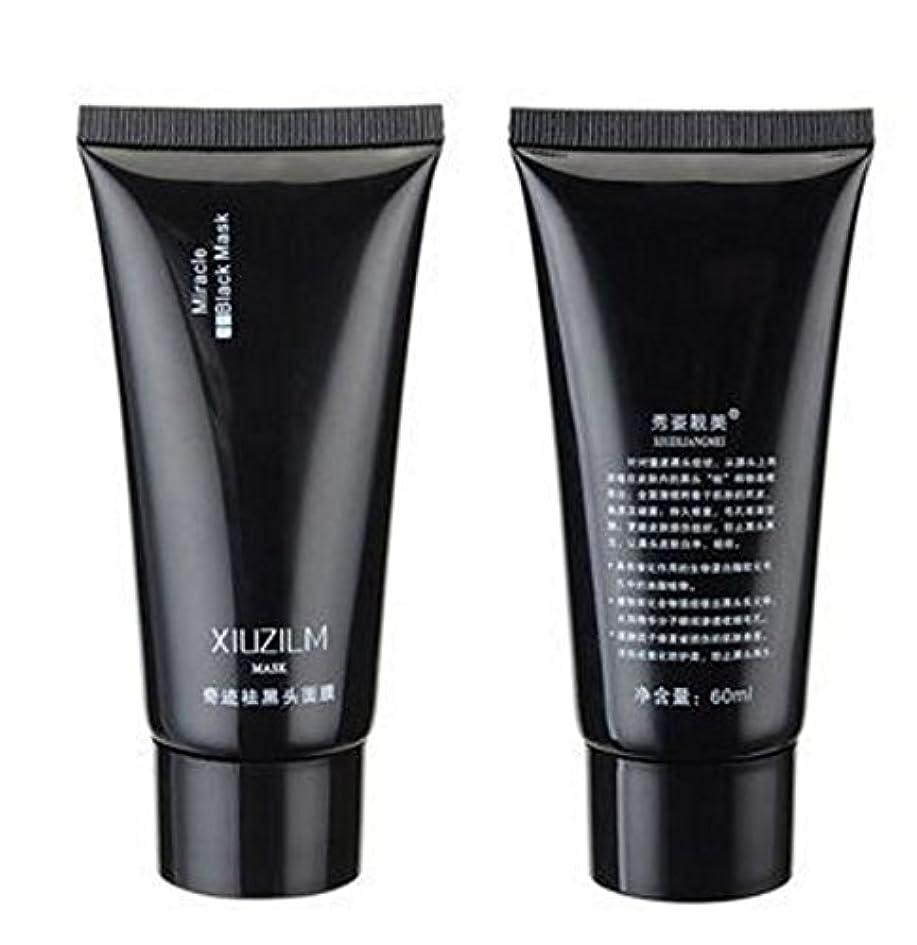 音楽家意図するエンジンXIUZILM Blackheadマスク泥鼻面ブラックClean Pore Peel Off Remover Deep Cleaner Purifying by saturday24
