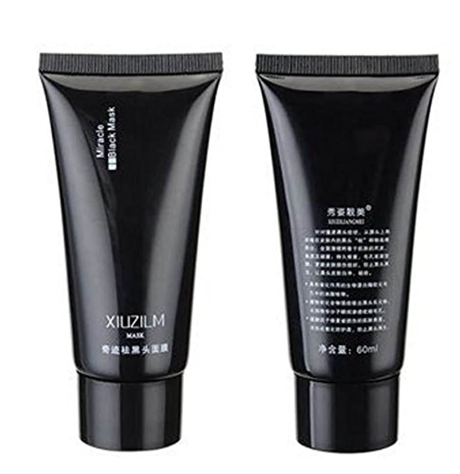 揃えるブレスサミットXIUZILM Blackheadマスク泥鼻面ブラックClean Pore Peel Off Remover Deep Cleaner Purifying by saturday24