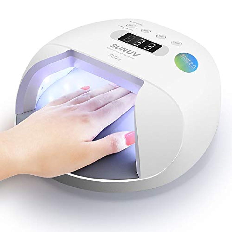 明らかにランタン二層速乾性ネイル光線療法ライト - LEDポータブルネイルライト| 48Wハイパワー/クイックドライ/スマートインダクション/ラージスペース(ホワイト)