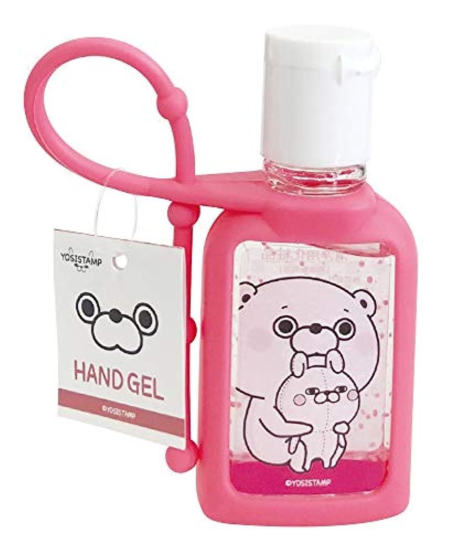 人間実質的にお茶ヨッシースタンプ ハンドジェル 携帯用 かまちょ 無香料 30ml ABD-022-001