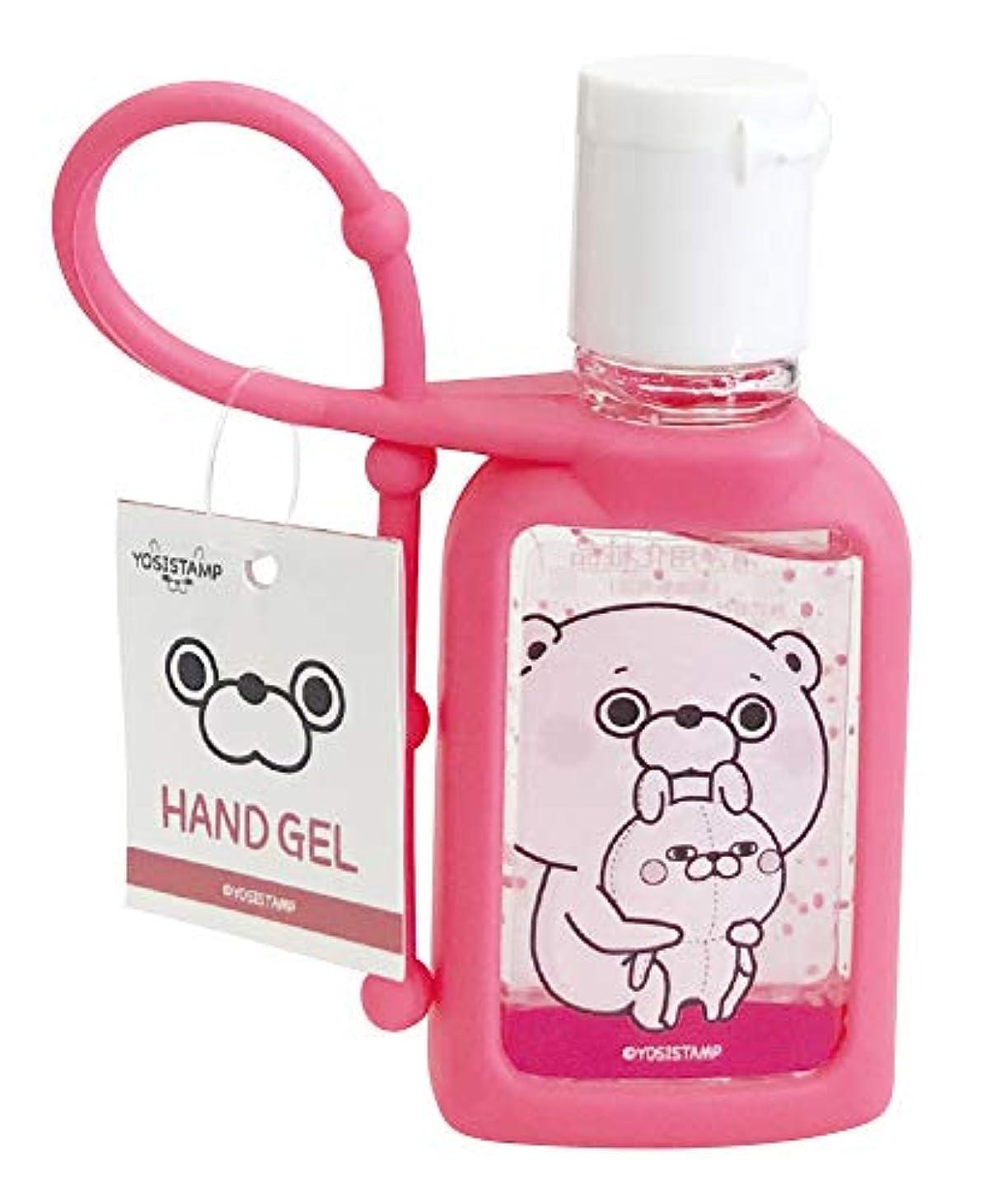 休日ライオン孤独ヨッシースタンプ ハンドジェル 携帯用 かまちょ 無香料 30ml ABD-022-001