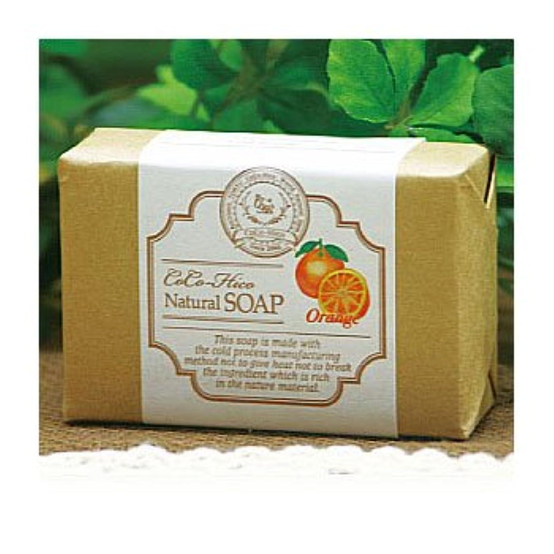 きゅうりクレーター不純【無添加 手作り 生せっけん】-CoCo-Hico SOAP-ココヒコ生せっけん オレンジ