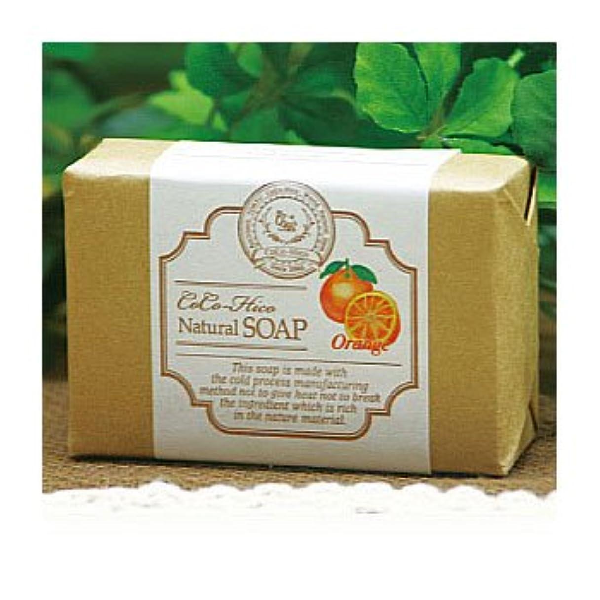として依存ロマンチック【無添加 手作り 生せっけん】-CoCo-Hico SOAP-ココヒコ生せっけん オレンジ