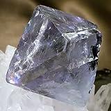 《蛍光》イリノイ州 Cave in Rock産 八面体フローライト 102g