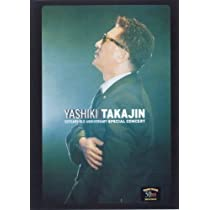 50Years Old Anniversary Special Concert [DVD]