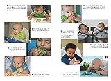 「自分で食べる! 」が食べる力を育てる:赤ちゃん主導の離乳(BLW)入門 画像
