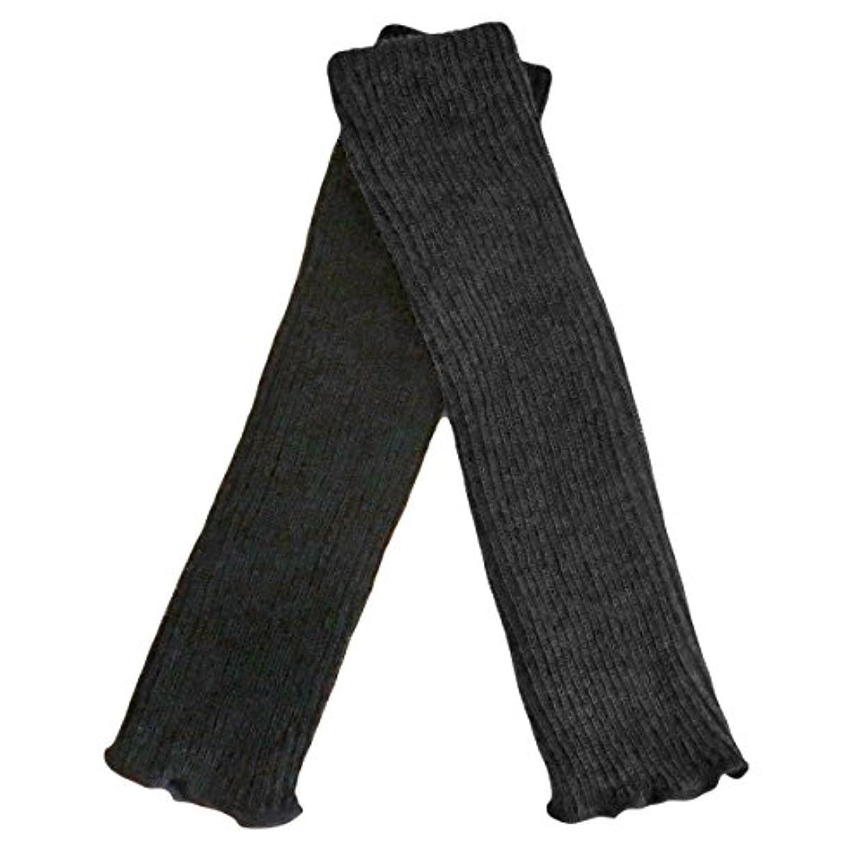 でも食堂赤面シルクウール二重編みレッグウォーマー 内絹外毛の二重縫製があたたかい厚手レッグウォーマー (チャコール)