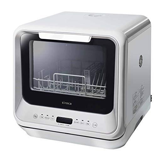 41b3i4CwgXL - 家事時短に1番の家電は絶対食洗機!2人育児中 主婦のオススメ3選&動画付