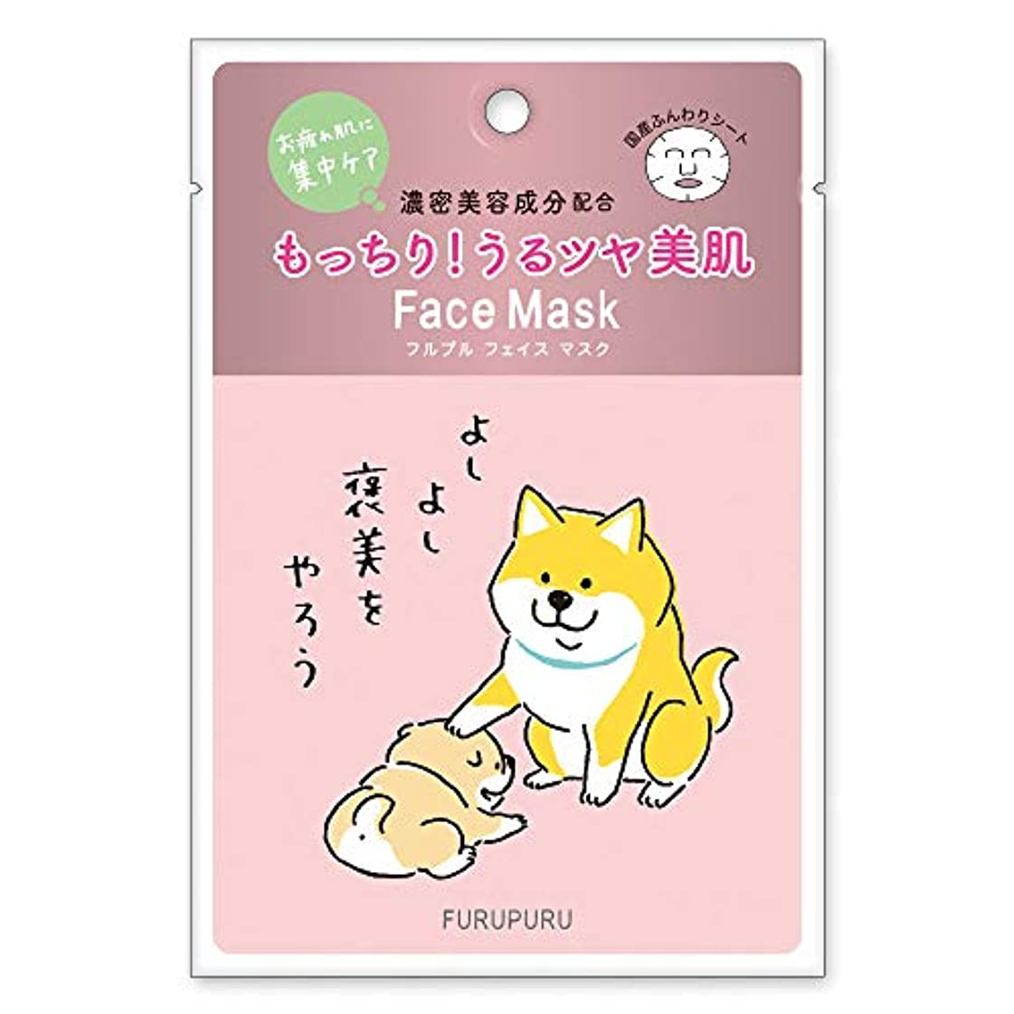 シェルターヘルメット俳句フルプルフェイスマスク しばんばん 褒美をやろう やさしく香る天然ローズの香り 30g