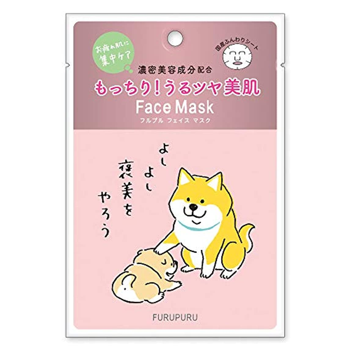 ブランド名ケープアサーフルプルクリーム フルプルフェイスマスク しばんばん 褒美をやろう やさしく香る天然ローズの香り 30g
