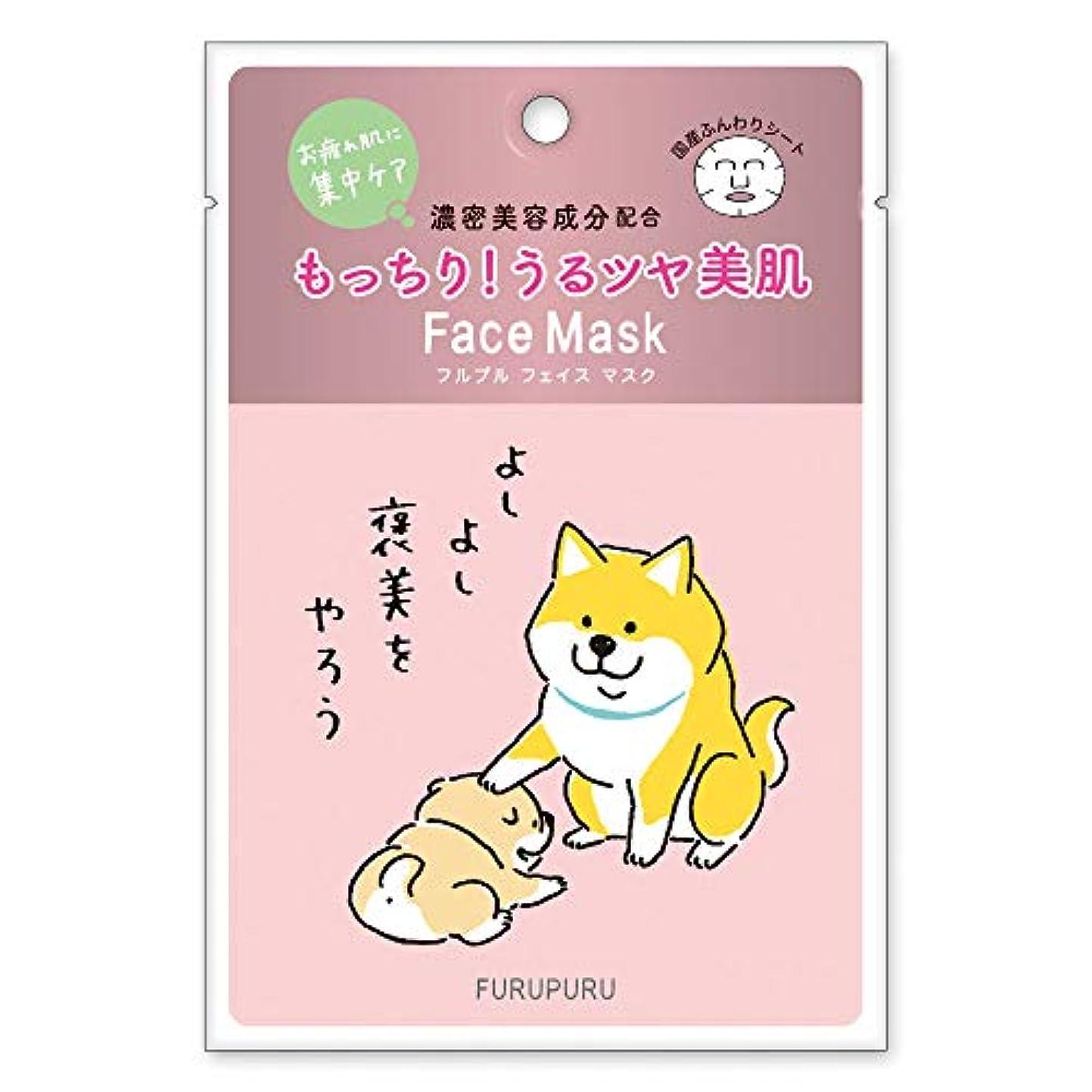 フルプルフェイスマスク しばんばん 褒美をやろう やさしく香る天然ローズの香り 30g