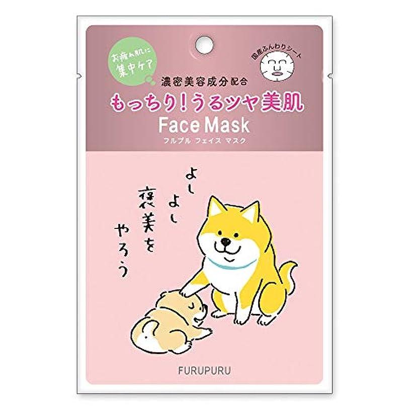 まっすぐにする縞模様のペアフルプルクリーム フルプルフェイスマスク しばんばん 褒美をやろう やさしく香る天然ローズの香り 30g