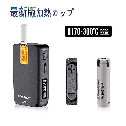 『HITASTE 加熱式電子タバコ 170-300℃固定式カップ 2:30-5分加熱調節 電池交換 吸引本数表示 連続21本黒色』のトップ画像