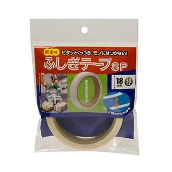 仁礼工業 ふしぎテープSP テープ幅18mm 50m巻 SPK18W-50