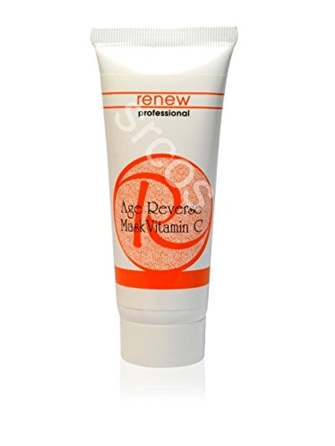 偽山解任Renew Age Reverse Mask Vitamin C 70ml