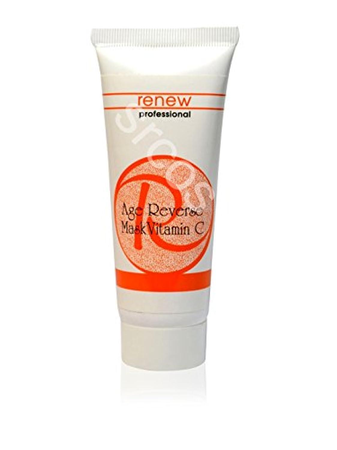 超えて正確さ設置Renew Age Reverse Mask Vitamin C 70ml