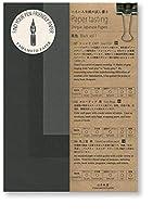 Paper tasting 黒色 Black vol.1