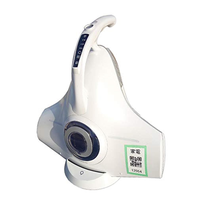 レイコップ ふとんクリーナー RS2 ホワイト RS2-100JWH