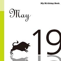 5月19日 My Birthday Book