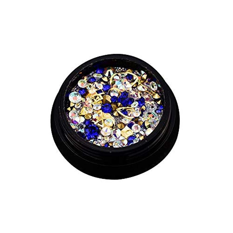前任者どうやってオフェンスネイル宝石ダイヤモンドネイルアートの装飾輝くクリスタルビーズネイルネイルジュエリークリスタル宝石ダイヤモンドの魅力ステッカー(ロイヤルブルー)