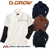 [クロダルマ] フェイクレイヤードポロシャツ DG805 D.GROW ディーグロー