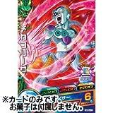 ドラゴンボールヒーローズ カードグミ18 [GDPBC4-12.メカフリーザ](単品)