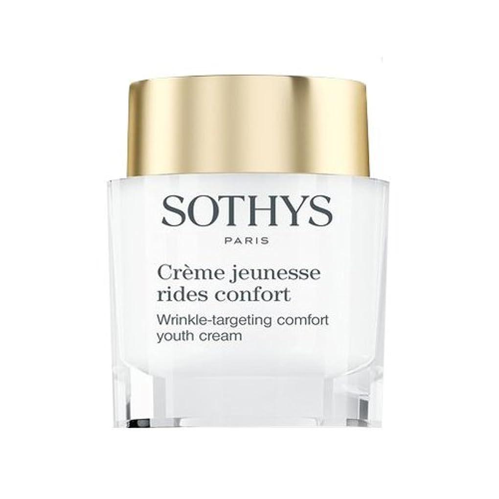 登場手数料寺院Sothys Wrinkle-Targeting Comfort Youth Cream 50ml/1.69oz並行輸入品