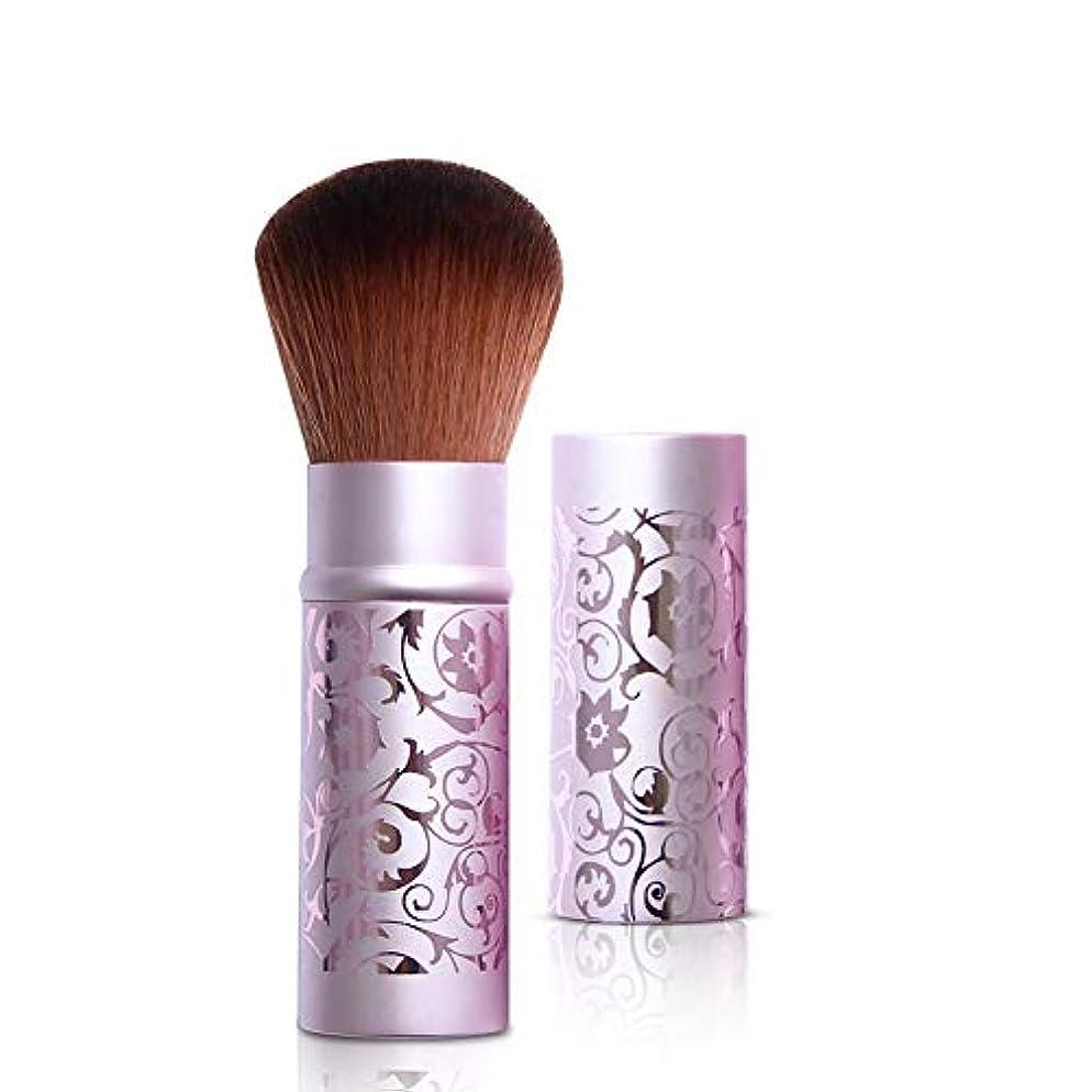 四面体ルール通知するルージュブラシセット化粧ブラシ化粧ブラシルースパウダーブラシラージパウダーブラシシャドーブラシブラッシュブラシテレスコピックポータブル蓋付き,Purple