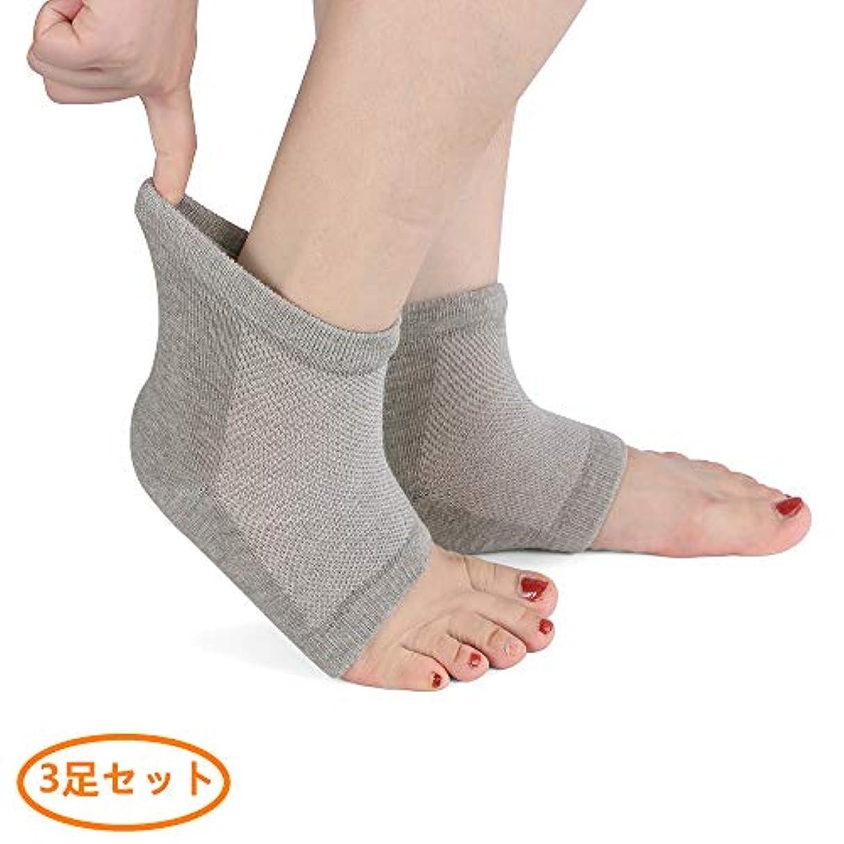 牽引嵐のリラックスYUANSHOP1 かかとケア ソックス 3足セット かかと靴下 レディース メンズ ひび割れケア/角質除去/保湿/美容 足SPA 足ケア フリーサイズ (グレー)