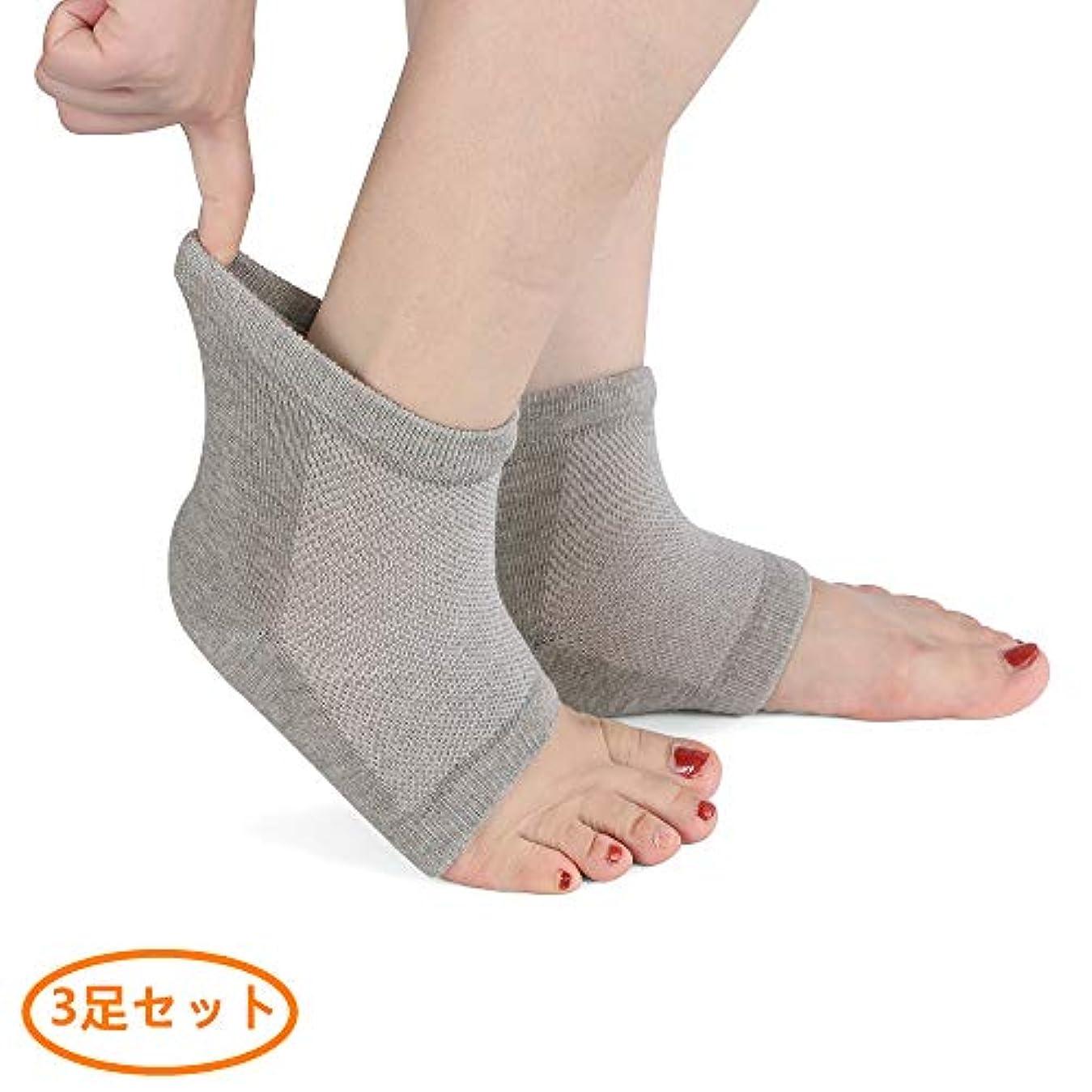 患者柔らかい足バックアップYUANSHOP1 かかとケア ソックス 3足セット かかと靴下 レディース メンズ ひび割れケア/角質除去/保湿/美容 足SPA 足ケア フリーサイズ (グレー)