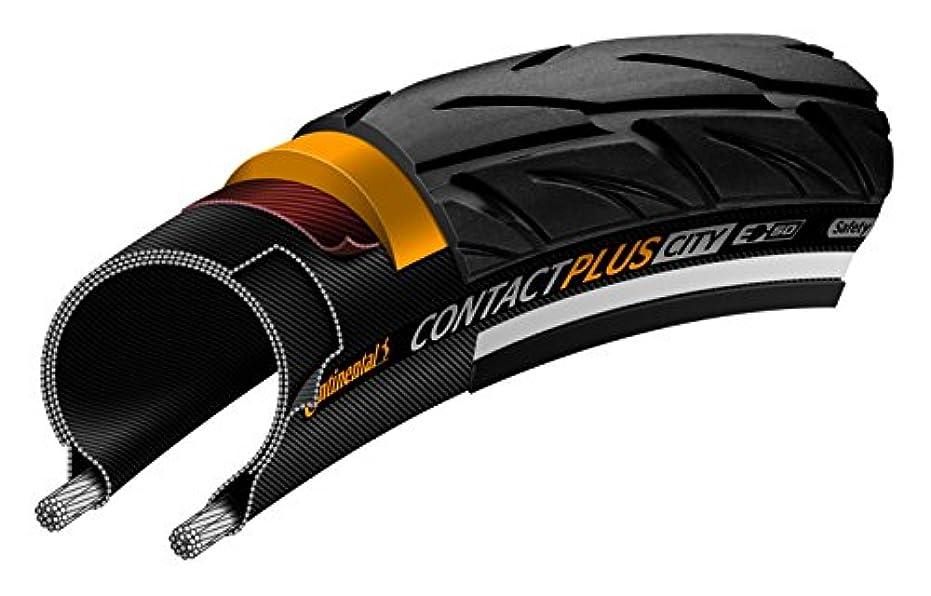 エンジニアリング説明するスポンサーContinental Contact Plus City Reflex Urbanワイヤビーズ自転車タイヤ