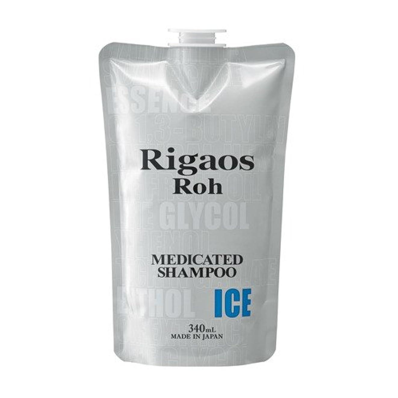 禁止無効にする無効にするリガオス ロー 薬用スカルプケア シャンプー ICE レフィル (340mL) [医薬部外品]