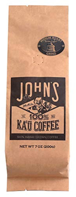 John's Ka'u coffee カウコーヒー 粉 200g 最高級 100% エクストラファンシー