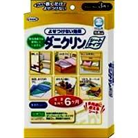 UYEKI ボディシャワータオル (ウエキ) 32枚入×24個ケース
