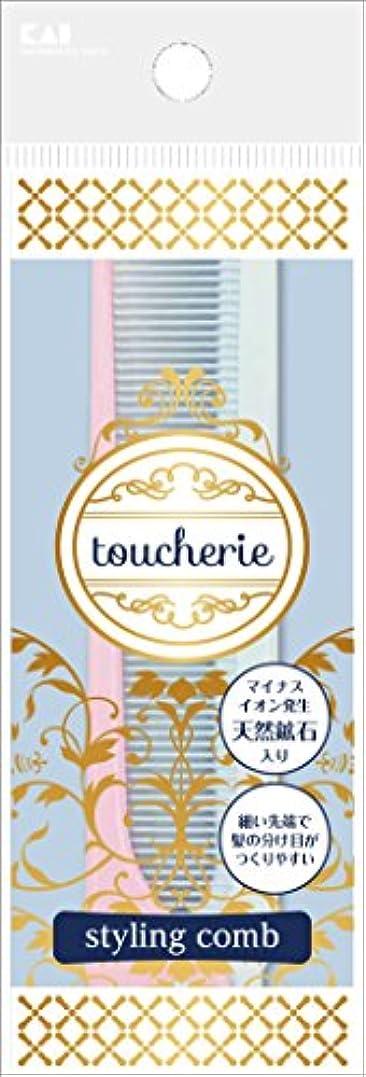 銅まぶしさ毛皮toucherie(トゥシェリ) セットコーム 折りたたみ