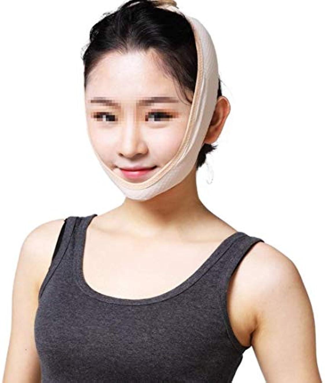 治世答え余暇美しさと実用的なフェイスリフティング包帯、口を開けて眠るのを防ぐ女性の通気性のいびきベルトいびきアーティファクトアンチあごの脱臼の修正修正包帯いびき装置