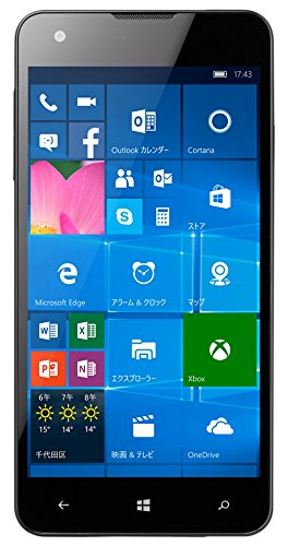マウスコンピューター SimフリーWindowsPhone (Simフリー/Windows10 Mobile/5inch/MicroSD16GB同梱/保護シート付) MADOSMA Q501AO-BK MADOSMA Q501AO-BK