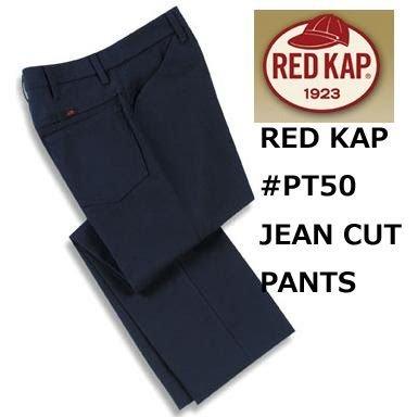 JEAN CUT WORK PANTS [PT50・全4色] レッドキャップ