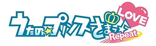 うたの☆プリンスさまっ♪Repeat LOVE Shining LOVE BOX (【特典】特典ドラマCD「早乙女学園の冬の1日」、小冊子「ザ・シャイニング Repeat」 & 【予約特典】早乙女学園特製スコアブック Repeat 同梱)