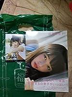 桜井日奈子 写真集と生写真