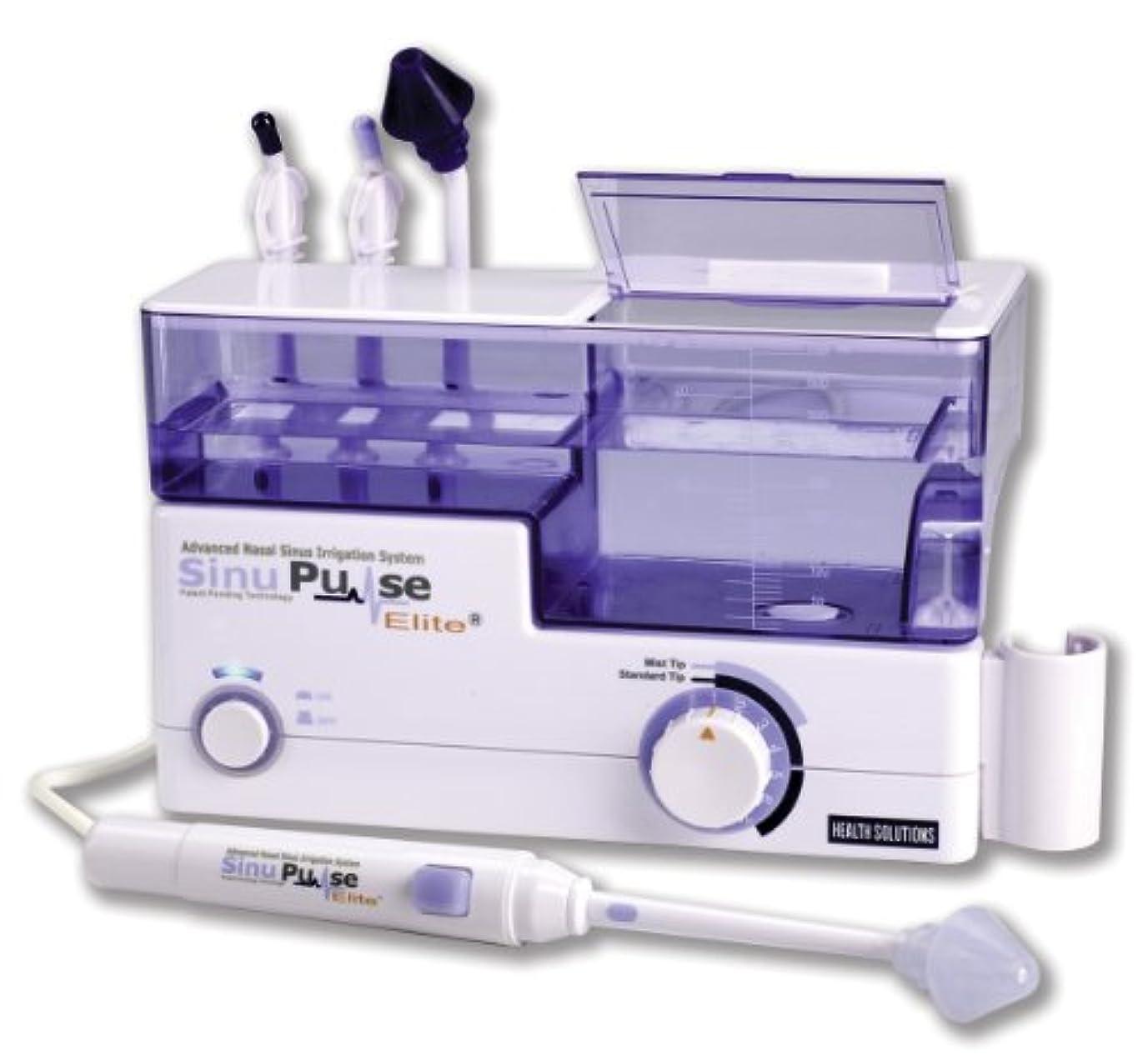 耐えられない不快なつかの間アメリカ生まれの電動 鼻洗浄器 サイヌパルス