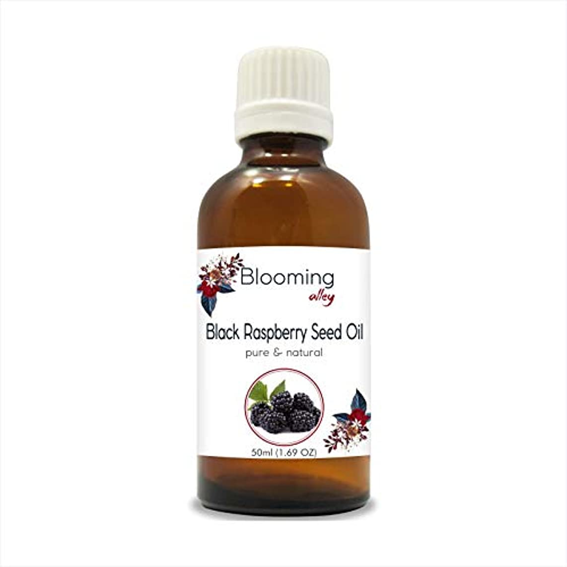高齢者アジテーション静的Black Raspberry Seed Oil (Rubus occidentalis) 100% Natural Pure Undiluted Uncut Carrier Oil 50ml