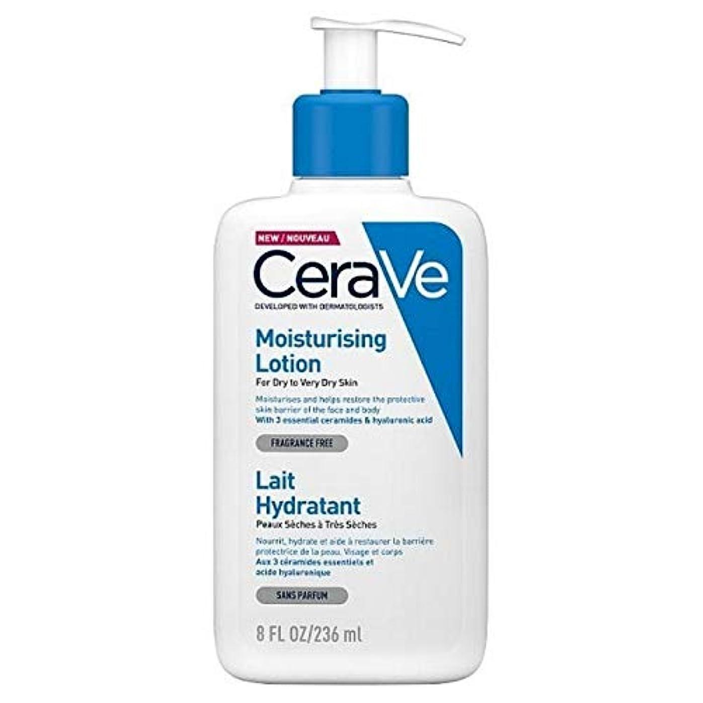 感じコース準拠[CeraVe] Cerave保湿ローション236ミリリットル - CeraVe Moisturising Lotion 236ml [並行輸入品]