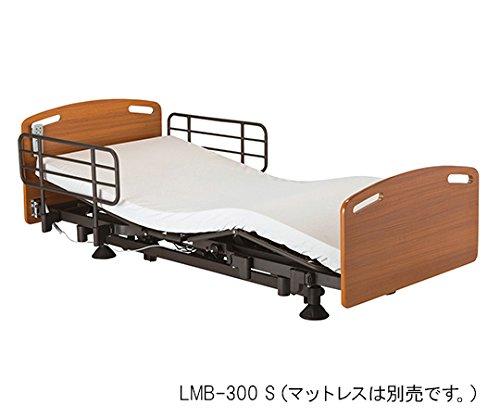 マッキンリーケアベッド 3モーター LMB-300