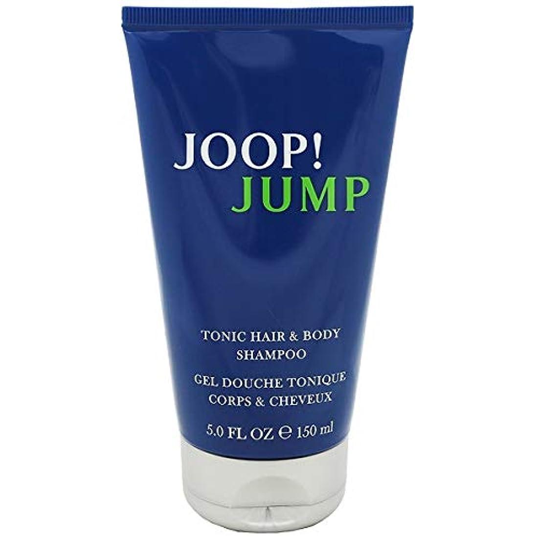 ヒップ一緒に単語【ジョープ】ジョープ ジャンプ ヘア&ボディシャンプー 150ml [並行輸入品]