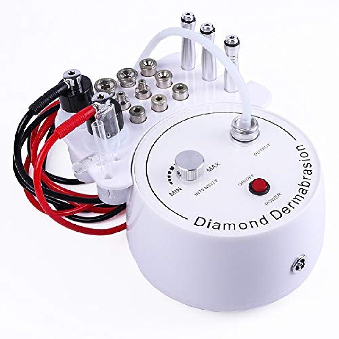 3で1 ダイヤモンド マイクロダーマブレーション 皮膚剥離 機械 水スプレー 剥離 美容機 しわ フェイシャル ピーリング デバイス